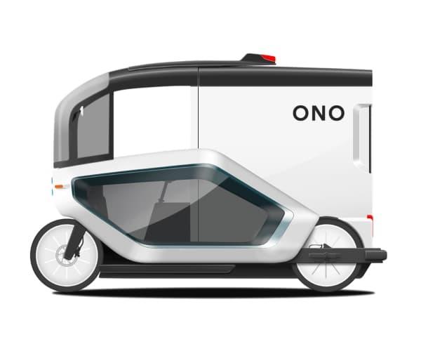Ono Cargo-E-Bike