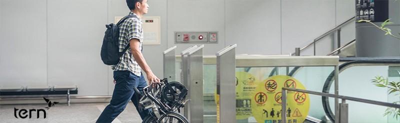 media/image/tern-e-bike.jpg