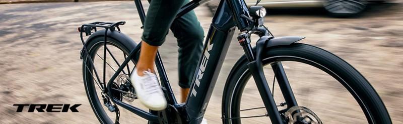 media/image/trek-e-bike.jpg